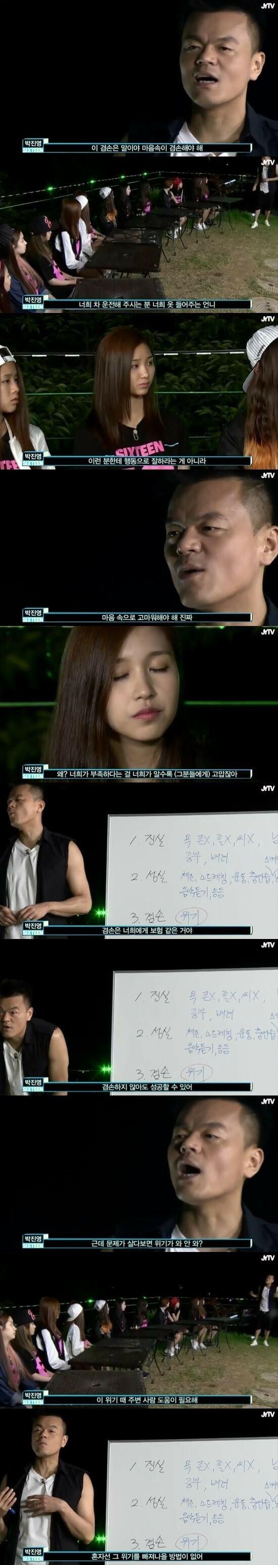 [연예] JYP 아이돌들이 사고를 덜 치는(?) 이유 -  와이드섬