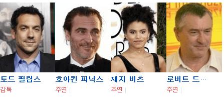 fdd.png 19년 개봉예정영화 미친라인업