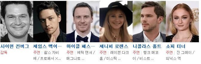 fsdsc.png 19년 개봉예정영화 미친라인업