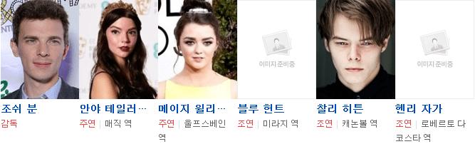 123g.png 19년 개봉예정영화 미친라인업