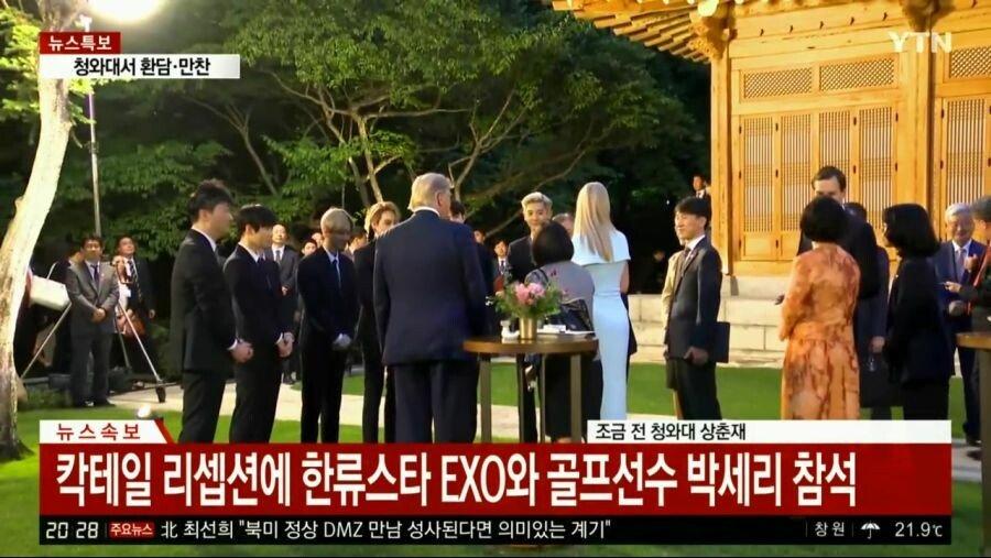 3.jpg 청와대 만찬에 exo가 초대된이유
