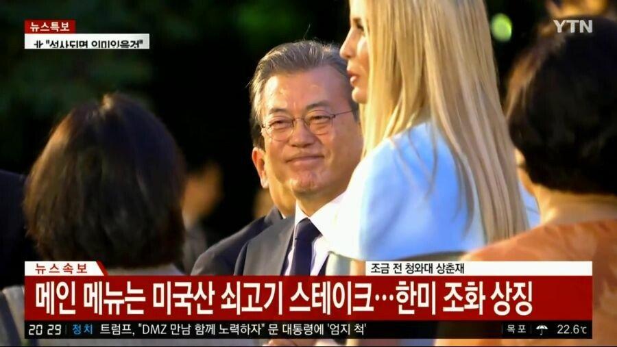 5.jpg 청와대 만찬에 exo가 초대된이유