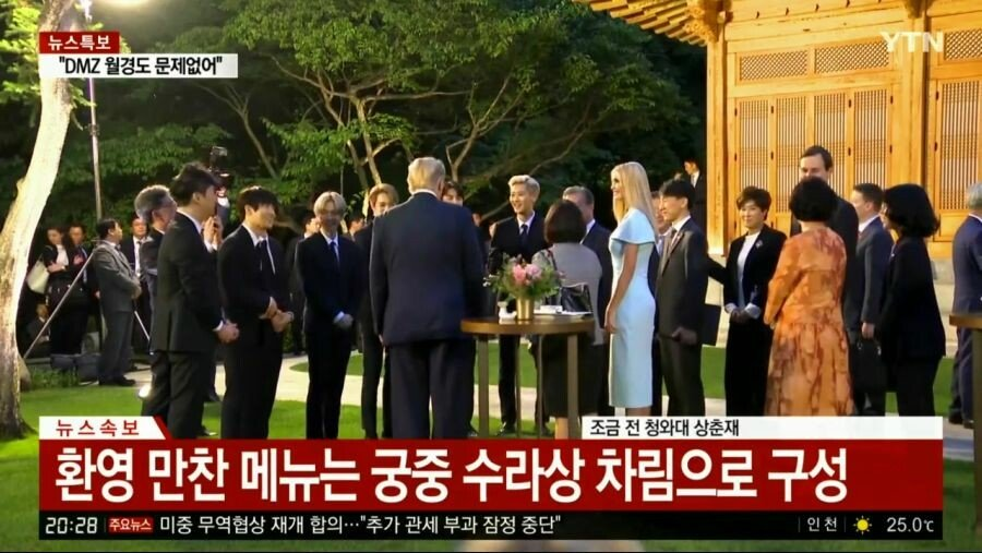 4.jpg 청와대 만찬에 exo가 초대된이유