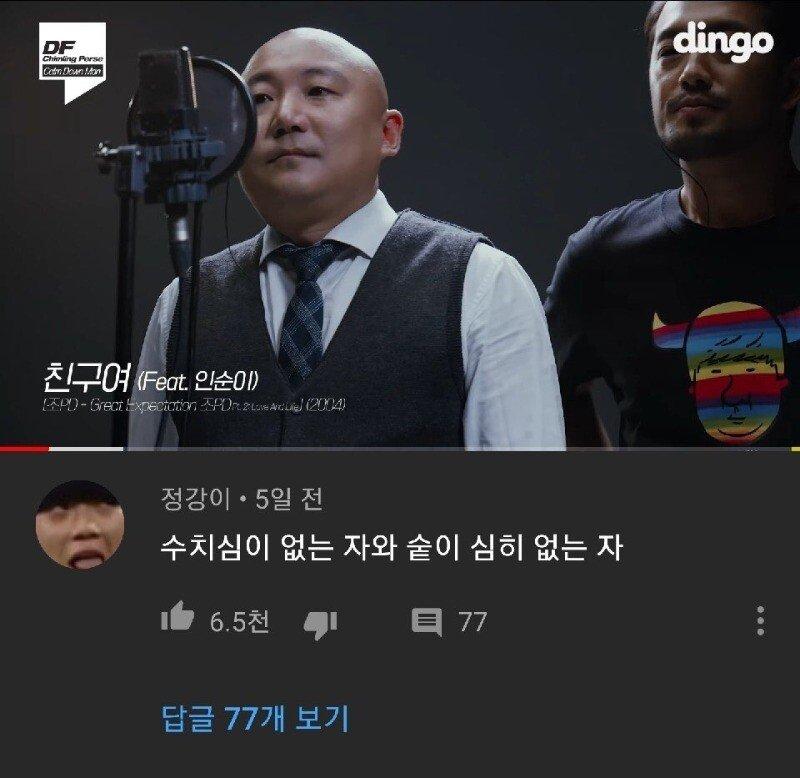 5da8519a3742b.jpg 탈모갤 선정 2019 최고의 드립.jpg