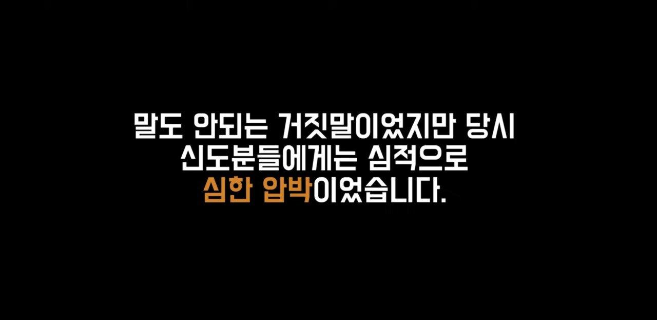 Screenshot_20191020-133853_YouTube.jpg 신천지에서 시험보다 목숨을 잃었다는 이야기
