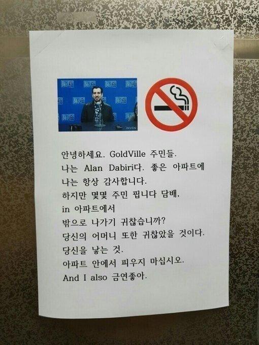 흡연자에게 경고하는 외국인