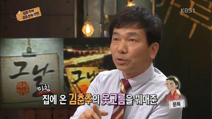 pic_005.jpg 자기 여동생의 딸과 결혼한 김유신.....JPG