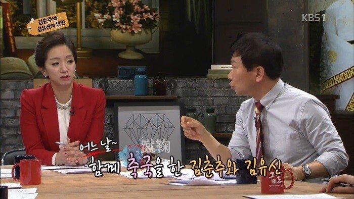pic_001.jpg 자기 여동생의 딸과 결혼한 김유신.....JPG