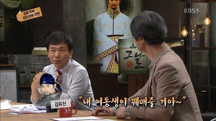 pic_003.jpg 자기 여동생의 딸과 결혼한 김유신.....JPG