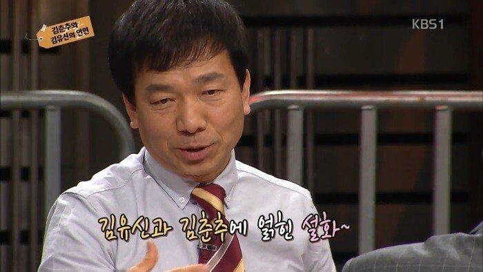 pic_004.jpg 자기 여동생의 딸과 결혼한 김유신.....JPG