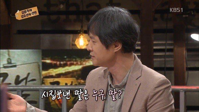 pic_009.jpg 자기 여동생의 딸과 결혼한 김유신.....JPG