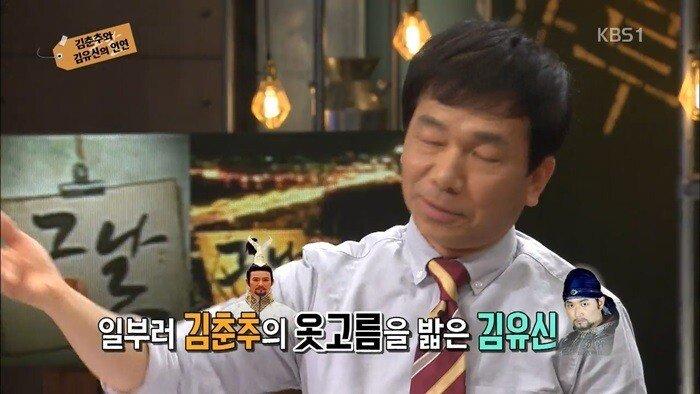 pic_002.jpg 자기 여동생의 딸과 결혼한 김유신.....JPG