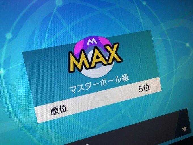 포켓몬 랭커가 만든 소드 실드 포켓몬 티어표.jpg