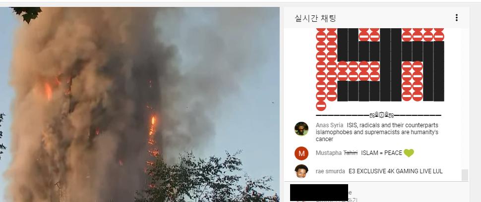 222 (3).png 런던 아파트 화재 당시 유튜브 실시간 댓글