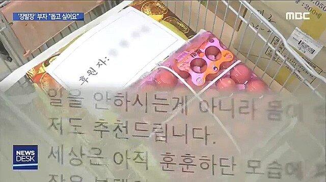 MBC)_20191215_181337.349.jpg 마트에서 물건 훔치다 걸린 아들과 아빠 근황.....JPG 마트에서 물건 훔치다 걸린 아들과 아빠 근황.....JPG