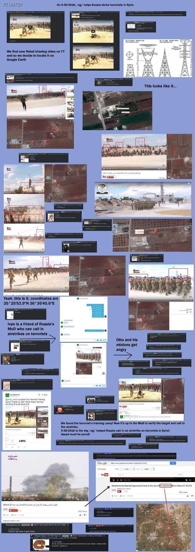 80e30b081790791a0338676ed091b2272f024cd1acd33f3e02ea5c71465bde69.jpeg 4chan의 IS 훈련소 폭격사건