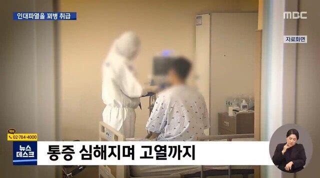 """54.jpg 훈련받다 인대 파열됐는데…""""꾀병이지?"""" 묵살.jpg"""