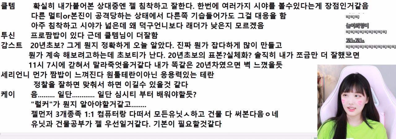 """image.png 나무늘봉순 봉순노트 """"케이"""" 업데이트.jpg"""
