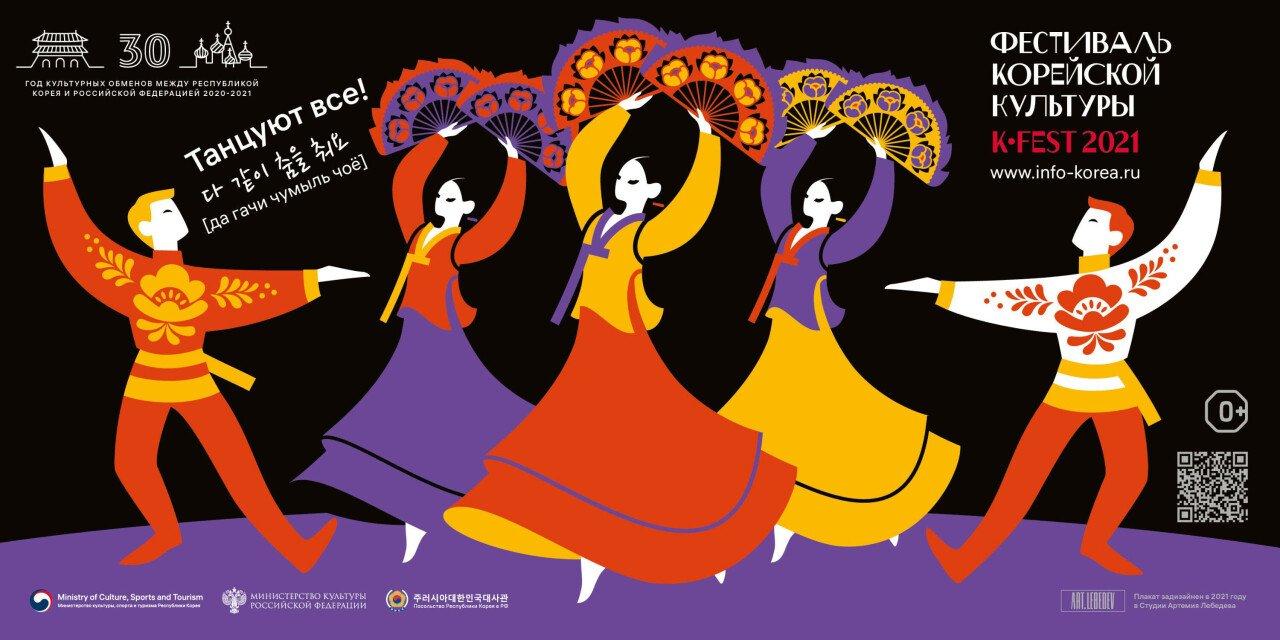 발작.jpg 러시아가 공개한 한국 수교 30주년 포스터 ㄷㄷㄷ.jpg