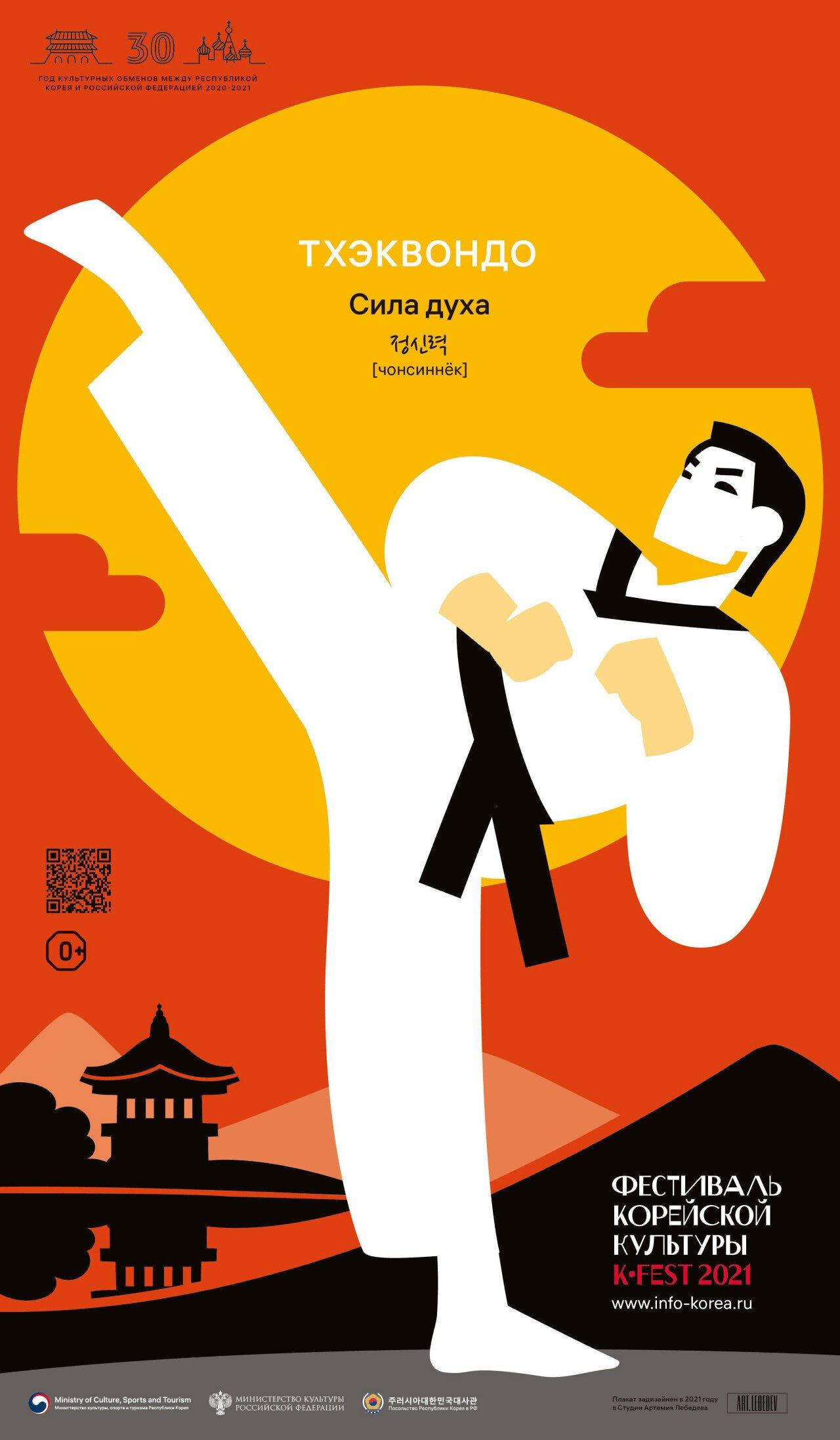마더.jpg 러시아가 공개한 한국 수교 30주년 포스터 ㄷㄷㄷ.jpg