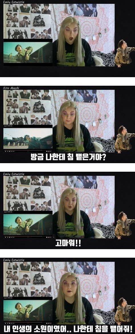 BTS가 침 뱉는걸 본 외국 여자.JPGIF