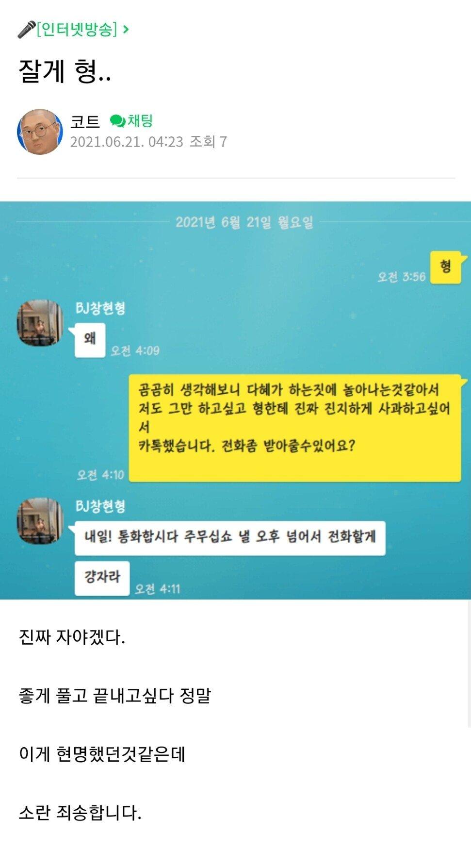 Screenshot_20210621-042352_Naver Cafe.jpg [코트카페공지] 잘게 형..