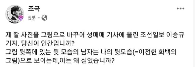 33.png 조선일보의 도발 ㅋㅋㅋ