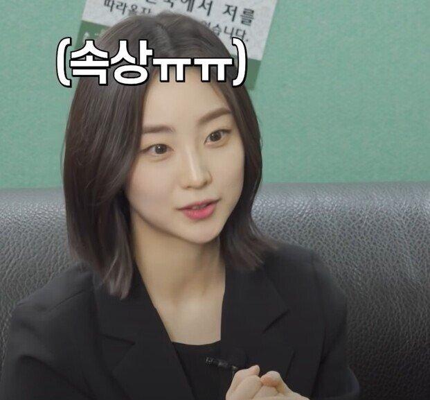 김다미 닮은 98년생 회사원녀_01.jpeg 김다미 닮은 98년생 회사원녀.gif