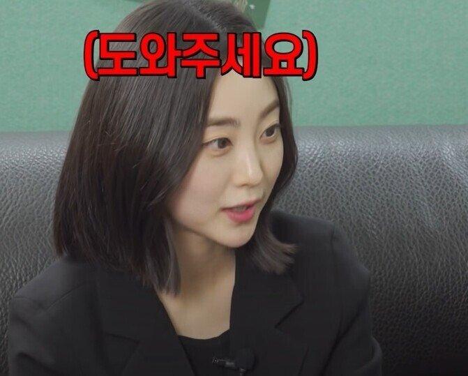 김다미 닮은 98년생 회사원녀_03.jpeg 김다미 닮은 98년생 회사원녀.gif