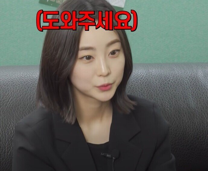 김다미 닮은 98년생 회사원녀_02.jpeg 김다미 닮은 98년생 회사원녀.gif