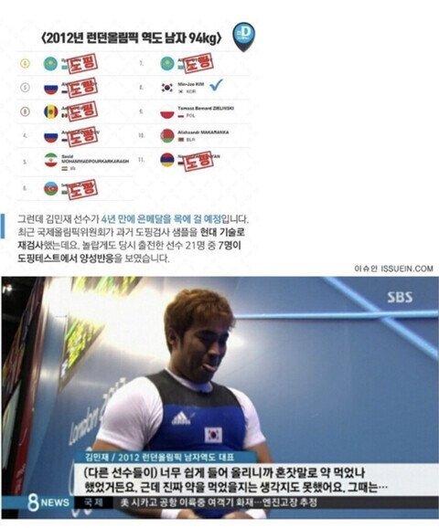 a_9010342087_3a99c5afd285b4392604152973c2410a1b8c3779.jpg 한국 올림픽 은메달 레전드....ㅋㅋㅋㅋㅋㅋ.jpg