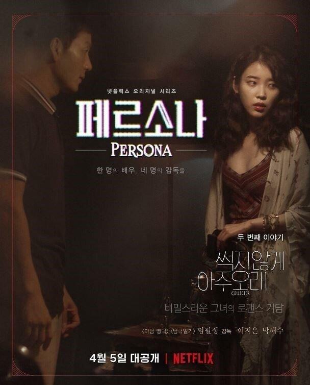 69CB4A5A-8607-47FC-89D8-4D98ADC48D82.jpeg 넷플릭스가 점 찍은듯한 한국 배우